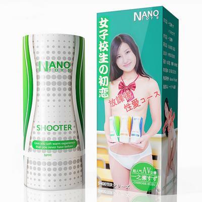 Cốc thủ dâm cao cấp NaNo toys giá gốc