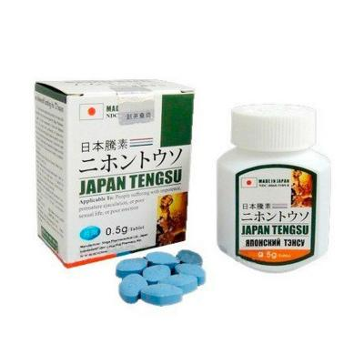 Thuốc tăng cường sinh lý thảo dược Japan Tengsu chính hãng